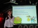 Лекция в клубе Гоголь июнь 2012_5